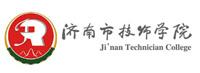 济南技师学院