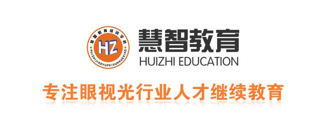 """2021年继续教育招生简章"""""""